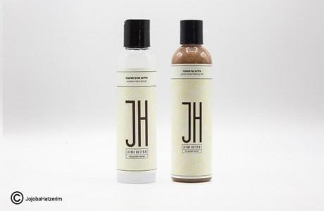 Jojoba Facial & Body Peeling